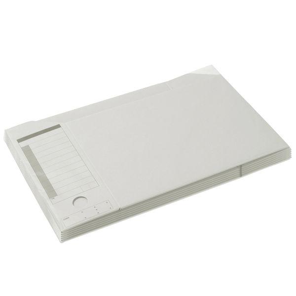 プラス ボックスファイル A4ヨコ グレー 1セット(5冊:1冊×5)