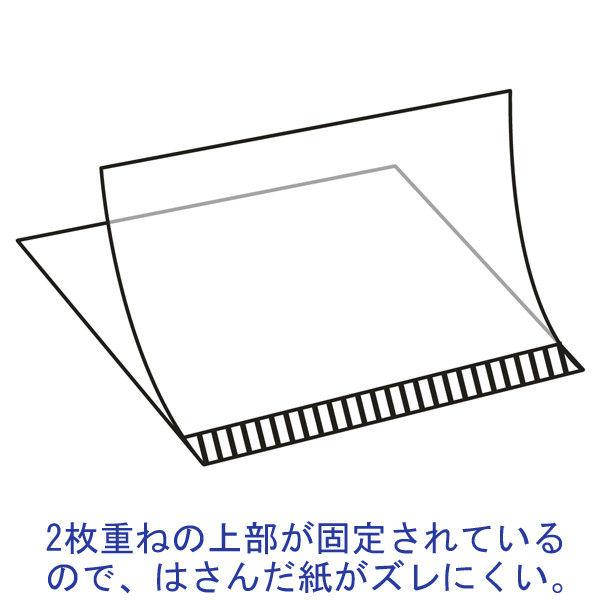 Adatto デスクマット クリアー 2枚重ねタイプ 幅450×奥行300mm