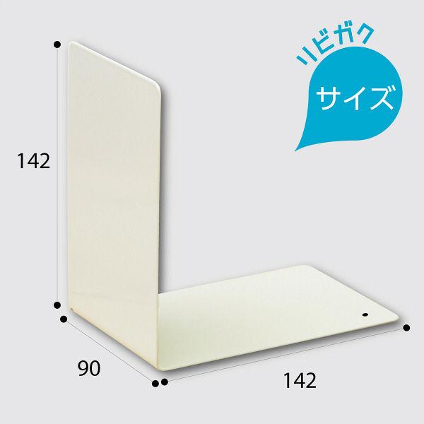 ソニック ブックエンドL型 リビガク 本立て 教科書サイズ LV-3220-I 1箱(10個:1個×10)