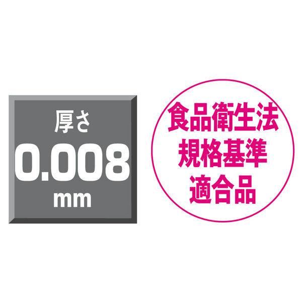 紐付 ポリ袋 半透明 15号 2000枚