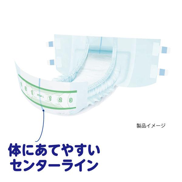 アテント テープ式 Lサイズ 2パック