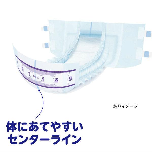 アテント消臭効果付きテープ式ゆったりLL