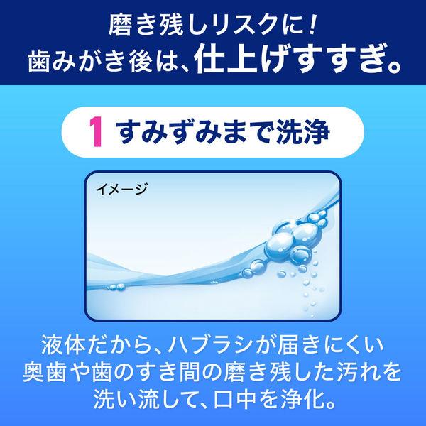 クリアクリーン 洗口液 ソフトミント