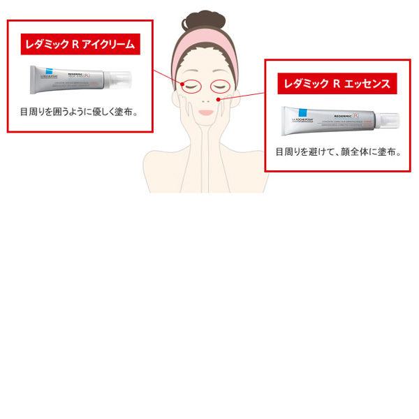 ラロッシュ敏感肌用エイジングアイクリーム