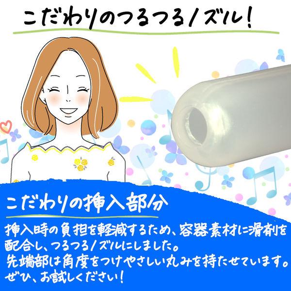 コトブキ浣腸40パステル 40g×40個