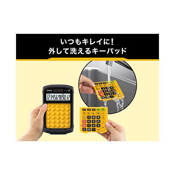 カシオ計算機 小型防水・防塵電卓 WM-320MT-N