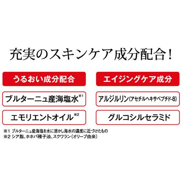 江原道 アクアファンデーション013
