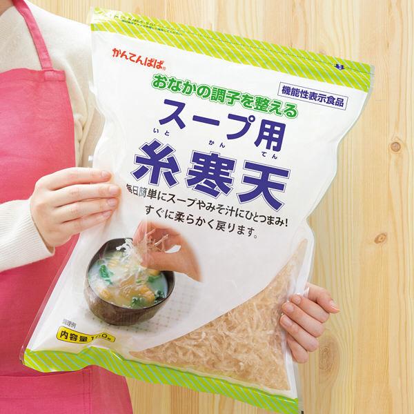 【かんてんぱぱ】スープ用糸寒天100g