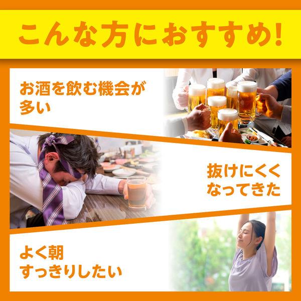 DHC DHC DHC 20日肝臓エキス+オルニチン 60粒