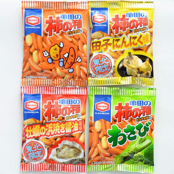 東北限定 亀田のお土産柿の種