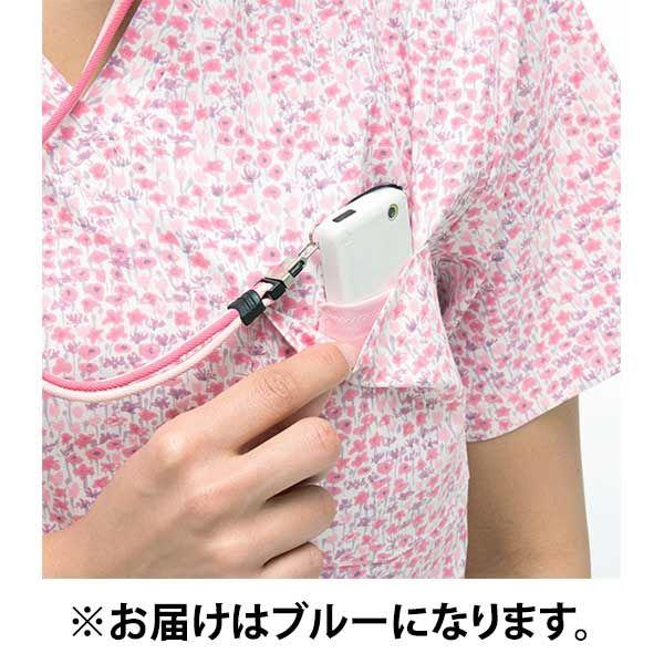 ナガイレーベン レディススクラブ 医療白衣 半袖 ブルー LL LBS-4337 (取寄品)