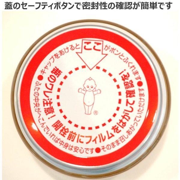 キユーピー トマトとりんご70g 5ヵ月