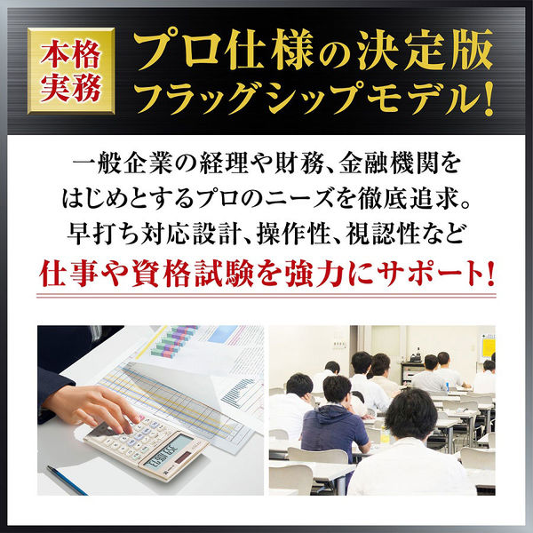 カシオ計算機 本格実務電卓 ピンク JS-20WK-PK