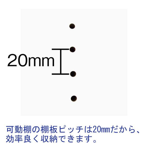YAMAZEN EBコーティング収納庫 5段ハイタイプ ハーフ両開き 幅600×奥行390×高さ1815mm 1台