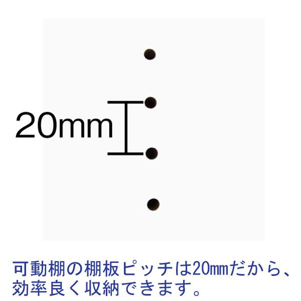 YAMAZEN EBコーティング収納庫 3段ミドルタイプ オープン 幅600×奥行350×高さ1095mm 1台