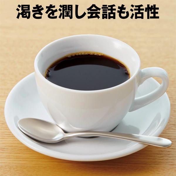 和みのマイルドドリップコーヒー250袋