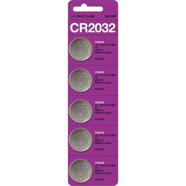 日立マクセル コイン形リチウム電池 CR2032 5LP.ASK 1箱(5個×4パック)