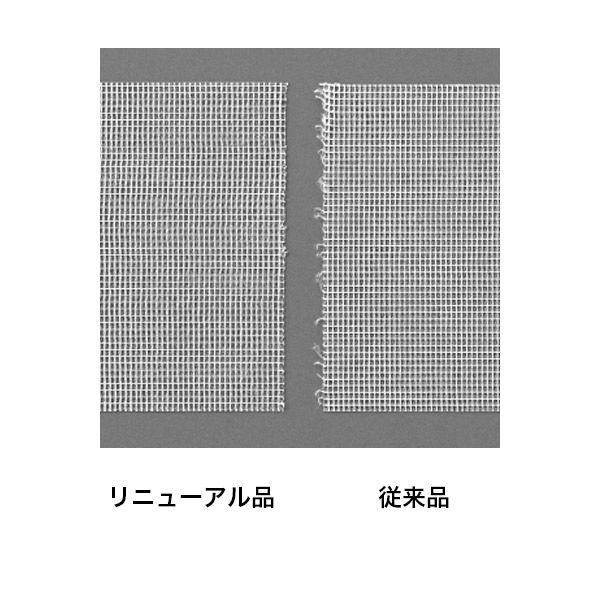 アスクル「現場のチカラ」 養生テープ 半透明 幅50mm×50m巻 1セット(90巻:30巻入×3箱)