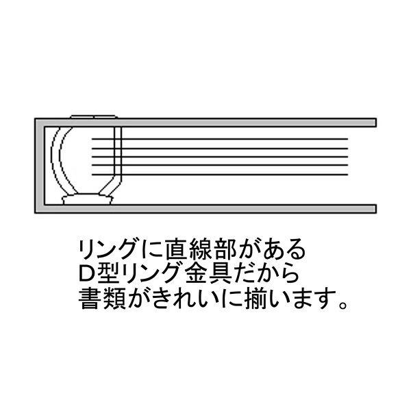 D型リングファイル A4タテ 青