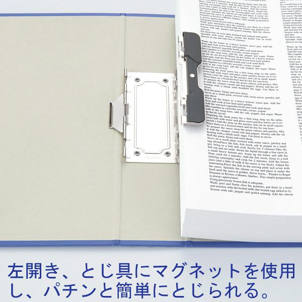 ドッチファイル A4縦80mm 10冊