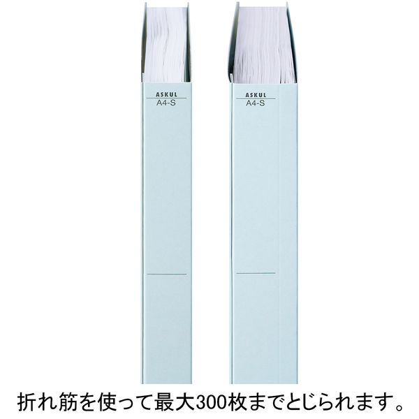 フラットファイル厚とじ 青A4縦120冊