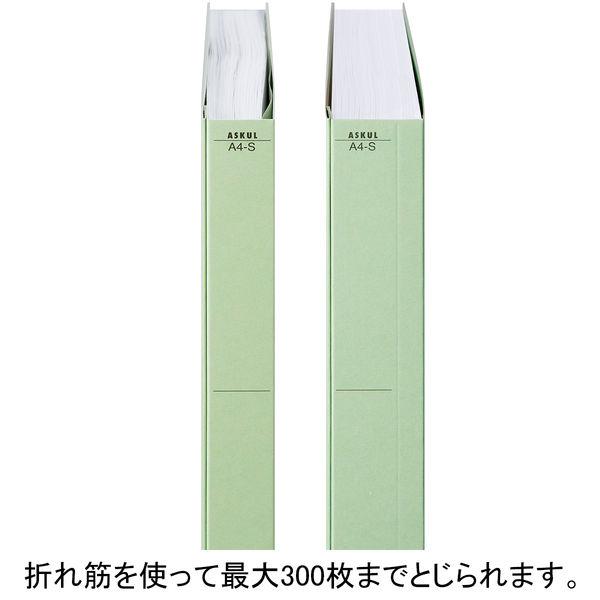 フラットファイル厚とじ 緑A4縦120冊