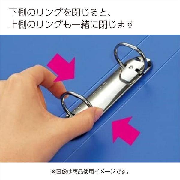 リングファイル A4背幅29mm 10冊