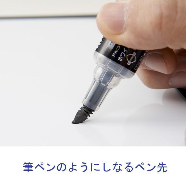 ホワイトボードマーカー ボードにフィット 中~太字(筆ペンタイプ) 黒 5本 ぺんてる
