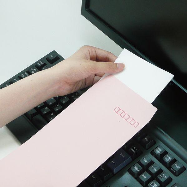 木下水引 エコカラー封筒 長3〒枠あり ピンク 300枚(100枚×3袋)