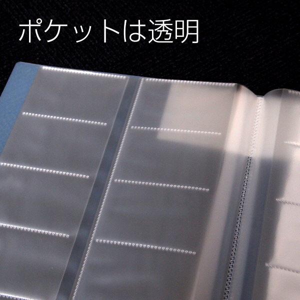 プラス カードホルダーA4 ブルー FL-201NS 1冊 (直送品)