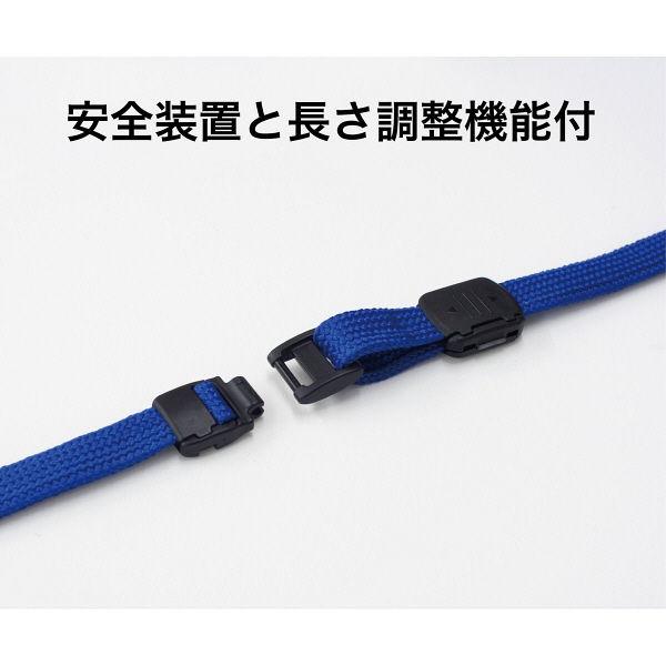 オープン工業 吊下名札レザー調 青 N-123P-BU (直送品)