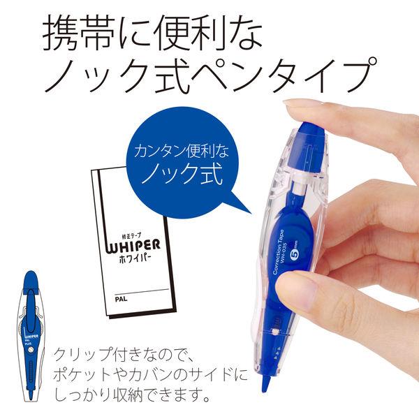 プラス ホワイパーパル 3個 ブルー WH-035-3P (取寄品)