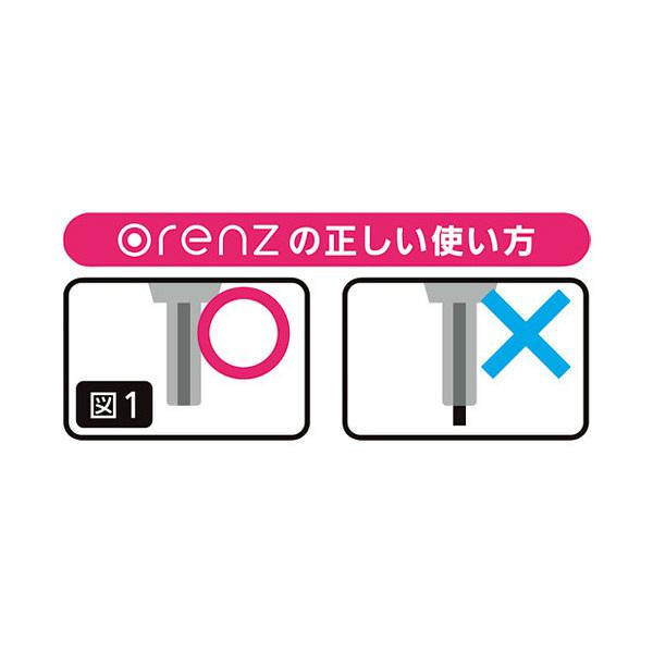 ぺんてる オレンズ0.2mmシャープ ホワイト XPP502-W (直送品)