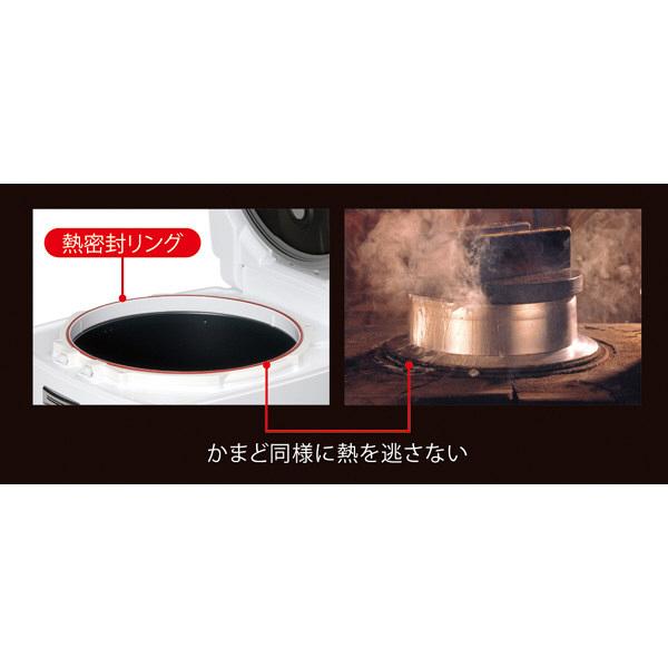 三菱電機IHジャー炊飯器(備長炭 炭炊飯