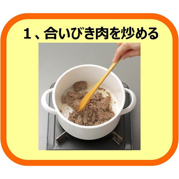 キユーピー 鍋パスタ コクのドミグラス味