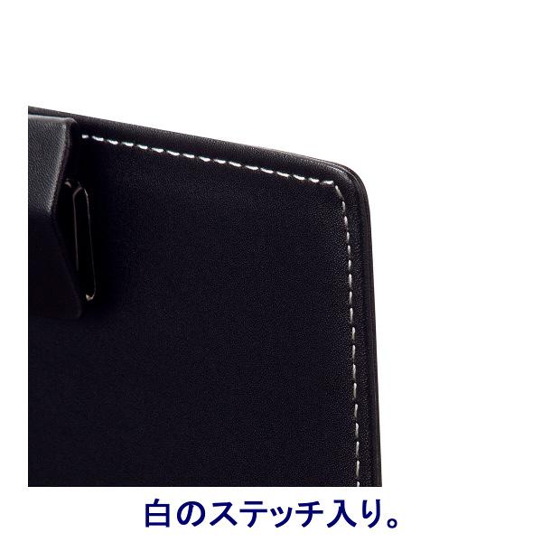 合皮製クリップファイル A4二つ折り 黒