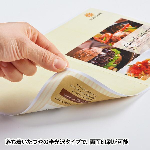 カラーレーザー用 耐水紙・特厚 A4