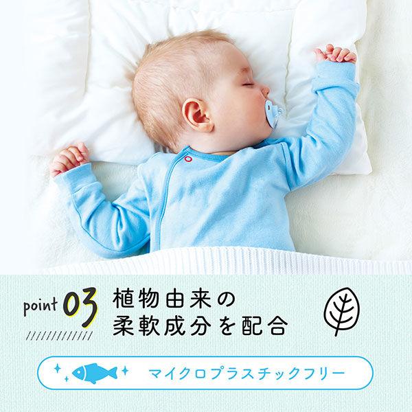 ラボン 柔軟剤 ラグジュアリリラックス