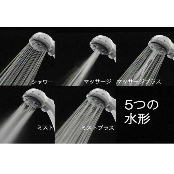 シャワーヘッドマッサージシャワピタヘッド