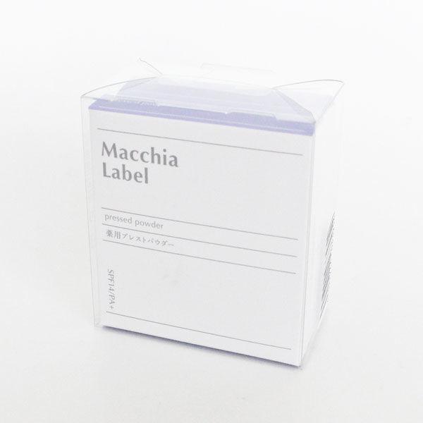 マキアレイベル薬用プレストパウダーセット