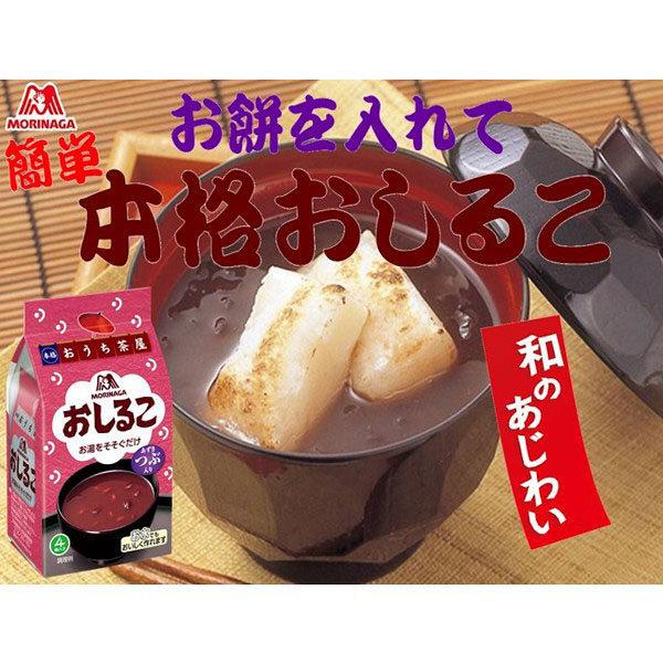 森永製菓 おしるこ 4袋入