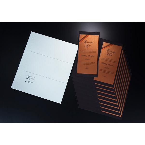 アスプルンド ウェディングカード 席次表10枚セット ビンテージブラウン 中紙サイズ:B4 P12K3ー2