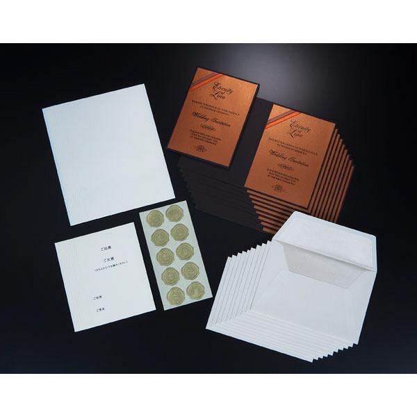 アスプルンド ウェディングカード 招待状10枚セット ビンテージブラウン 中紙サイズ:A5 P12K3ー1