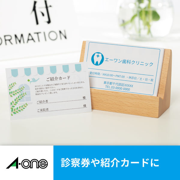 エーワン マルチカード 名刺用紙 フチまで印刷 クリアエッジ 片面 インクジェット マット紙 白 厚口 A4 10面 1袋(10シート入) 51614(取寄品)