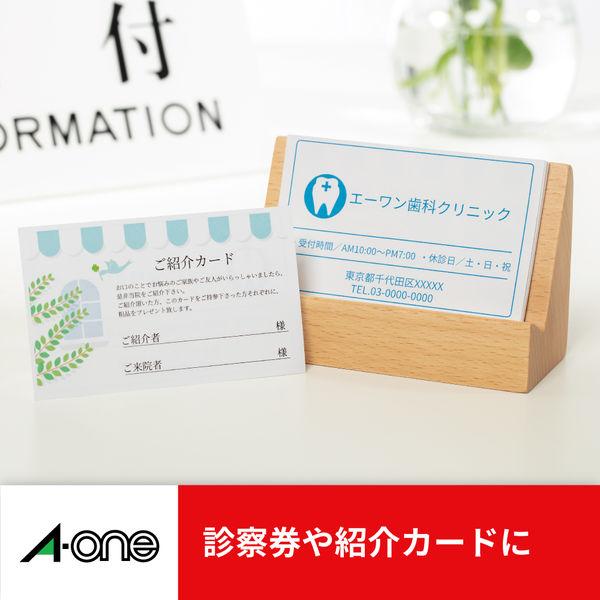 エーワン マルチカード 名刺用紙 クリアエッジ 両面 プリンタ兼用 マット紙 白 少厚口 A4 10面 1袋(25シート入) 51895(取寄品)