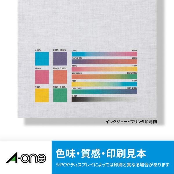 エーワン 布プリ シールタイプ ノーカット 30501 1袋(2シート入) (取寄品)
