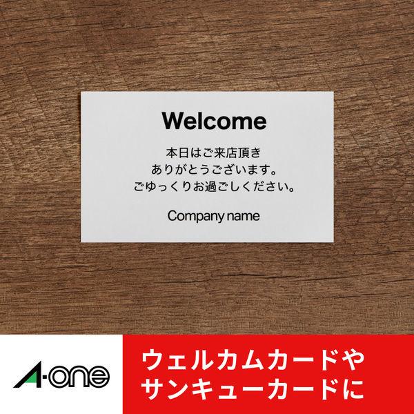 エーワン マルチカード POP・プライスカード用 ミシン目 プリンタ兼用 マット紙 白 標準 A4 8面 1袋(10シート入) 51574(取寄品)