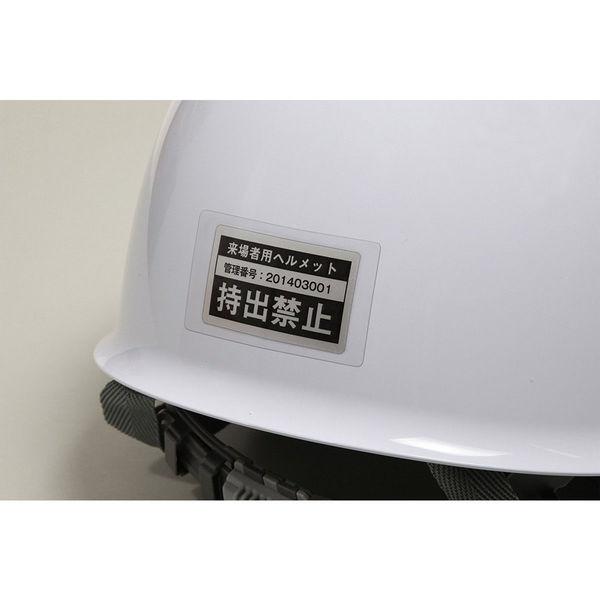 エーワン 透明保護ラベルシール 光沢フィルム A4 32面 1袋(6シート入 192片入り) 79232(取寄品)