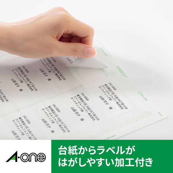エーワン ラベルシール 表示・宛名ラベル レーザープリンタ マット紙 白 A4 200面 1袋(10シート入) 65200(取寄品)