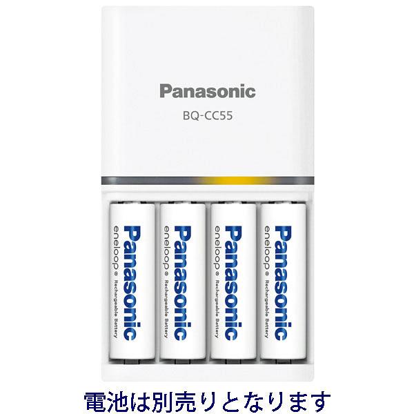 パナソニック 単3形単4形ニッケル水素電池専用急速充電器 BQ-CC55